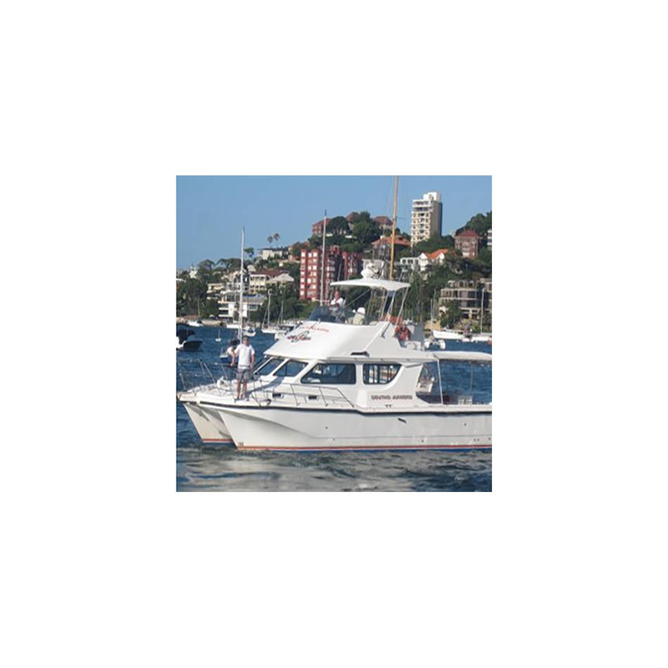 main4 Hour Harbour Cruise for up to 26 guests  on The South Sydney Juniors Catamaran!0