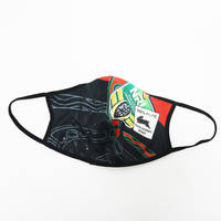 Jersey Mask - 2018 Indigenous0