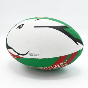 Rabbitohs Large Football